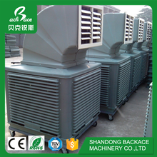 Top evaporative air cooler manufacturer,roof water air coolers industrial water cooler air conditioner