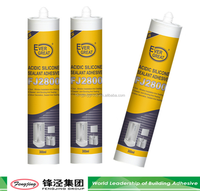 Top selling 300g grey removable silicone sealant 2016
