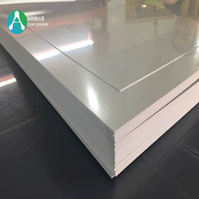 Vacuum Forming 700 Mic Cheap Hard PVC Plastic Sheet for 3D Wall Panel