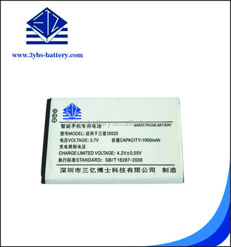 High quality OEM&ODM 3.7V 1800mAh Rechargeable mobile phone battery for Samsung i8520