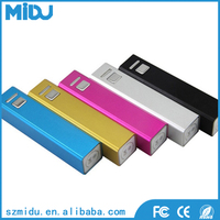 Buy New style Full battery capacity 2200mah manual for power bank ...