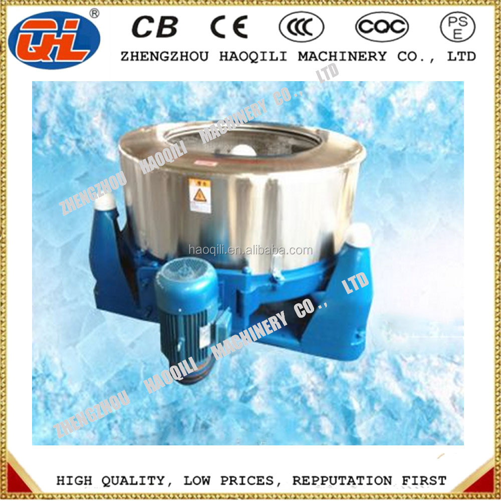 Centrifugal Hot Water Hydro Extractor | Wool remove water machine