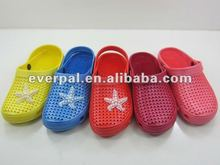 women 2013 new injection house gel slippers