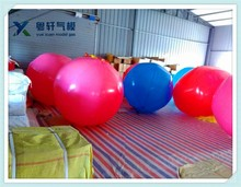 Giant attractive Inflatable Beach Ball/Cheaper Price Beach Ball/Soft Beach Ball For Sale