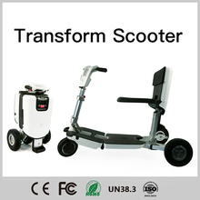 china smart 3 wheel Foldable Mobility Scooter, electric scooter 250W Hub Brushless all-aluminum motor With CE certificate