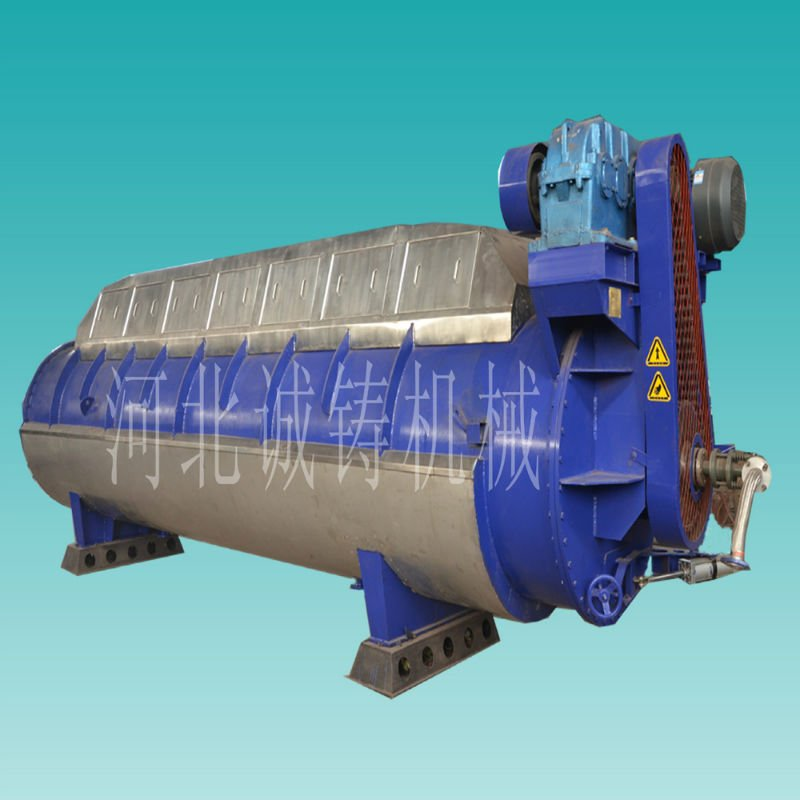 poultry waste rendering equipment-coil dryer