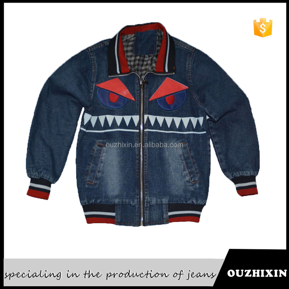 Foldable denim jacket man jacket