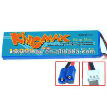 Kingmax 10000mAh RC Lipo nano battery pack 7.4V voltage MAX 15C 2S