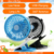 Ranphys 360 Degree Rotation Mini Electric Rechargeable USB Hand Fan for Summer 2017