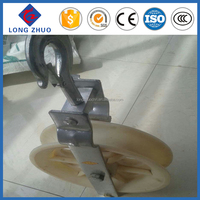 Nylon Pulley Block For Paying Off Cable, Nylon hanging cable roller