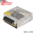 NES-35-12 CE approved 35w 12v power supply ac-dc switching power supply 220v 12v nes-35 3a