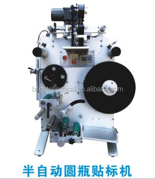 2015 automatic labeling machine for pet wine bottle cans