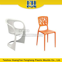 New 2016 design plastic chair mould with competitive price fashion household products
