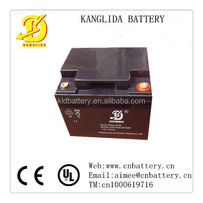 super power rechargeable UPS battery 12v40ah