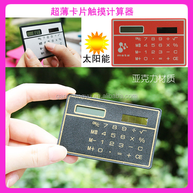 Promotional Extra Thin Credit Card Size Solar Calculator