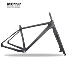 2014 New Style High Quality Carbon 26er Fat Bike Carbon Snow Bike Frame Set 197mm