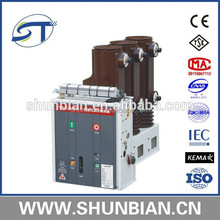 vsm-12 kv indoor high voltage switchgear operating mechanism