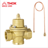 Forged Brass Self-Operated Automatic Differential Pressure Control Valve