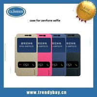 Stand Leather flip cover case for zenfone selfie