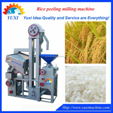 Combined hulling rice milling machine | pearling mill | husking machine