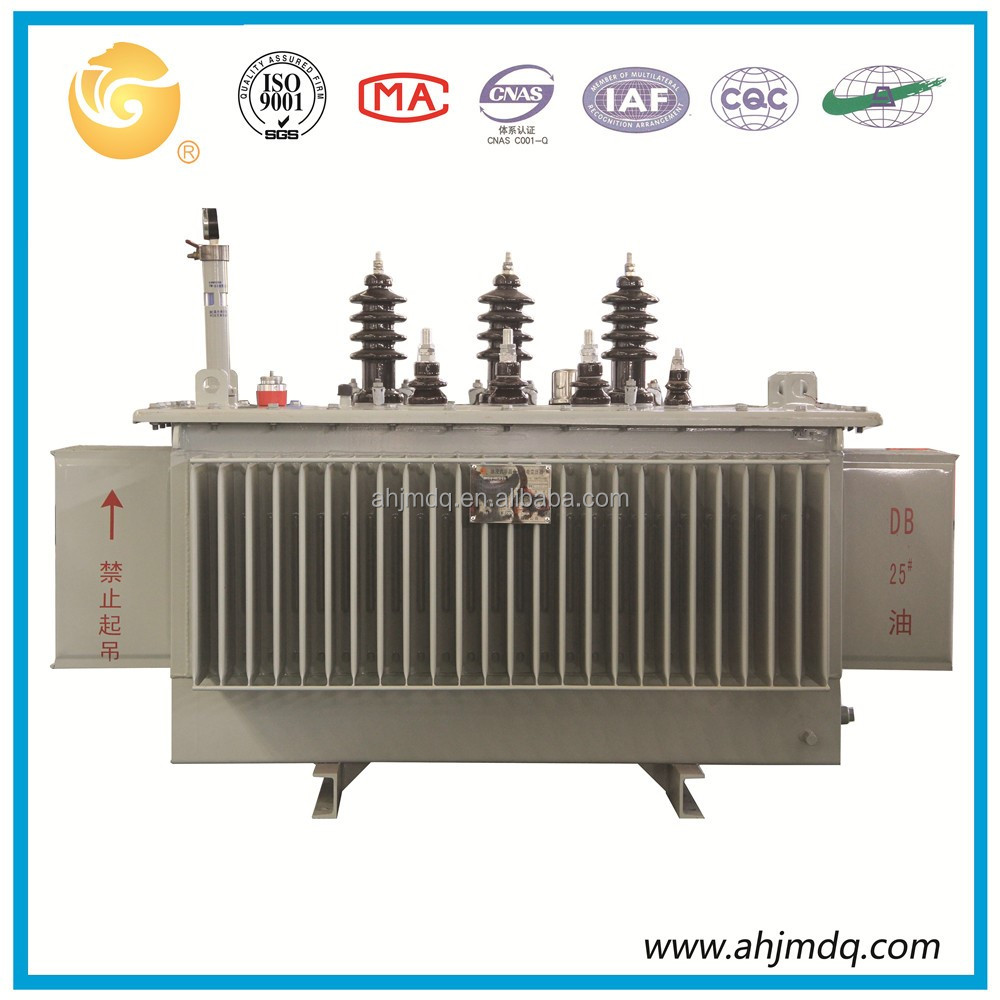 s15 1600kva amorphous alloy oil immersed power transformer