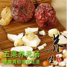 wu guo yang yuan Gastric Stomach tonic soup Traditional Patented Medicines
