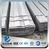 /product-detail/ysw-ss400-q235b-s235jr-astm-a36-mild-steel-flat-bar-price-per-kg-60363065260.html