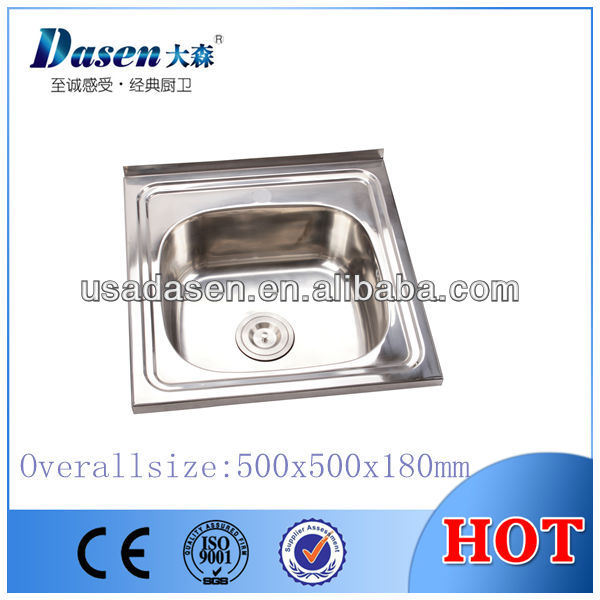 DS5050 Kitchen sink stainless steel wash trough