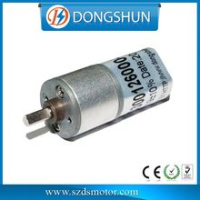 DS-16RS030 7.4v small square dc gear motor