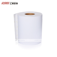 High resolution rc inkjet photo paper roll for fuji dx100