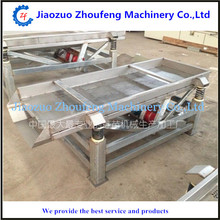 electric bean sprout peeling machine mung bean sprout sheller machine
