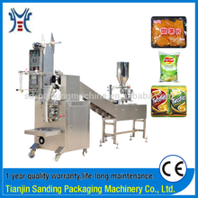 Snack Food Packing Machine
