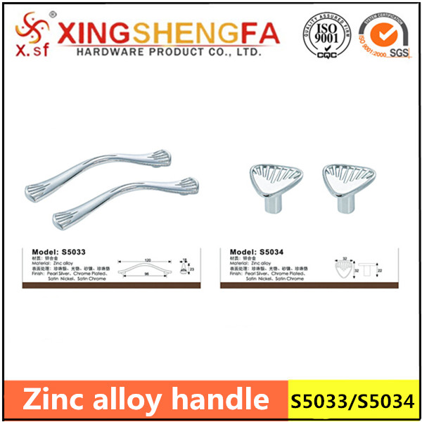 China high quality manufacturer supplier zinc alloy door handle free sample
