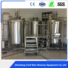 micro commercial beer brewery equipment