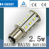 TUV CE Government order 12v BA15s smd led car,car light bulb,super bright car interior led lights