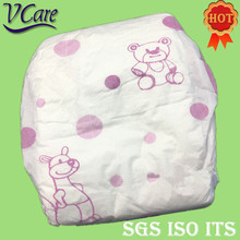 free sample breathable surface Grade A disposable Private label baby diaper