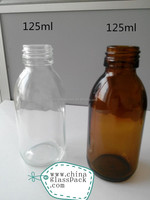 Amber Color Moulded Glass Bottle with DIN Pp28mm Use for Syrups Factory Price