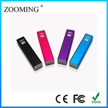 2600mah portable power bank charger disposable cell phone charger for gift promotion
