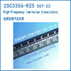 /product-detail/high-frequency-low-noise-transistor-2sc3356-r25-60516963634.html