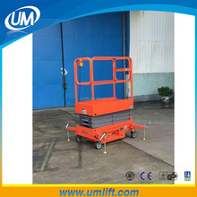 2017 300KG Loading Hot Sale Best Quality Hydraulic Auto Small Mini Home Scissor Lift 3000