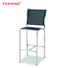 TOPHINE Furniture Modern Stainless Steel Metal Bar Height Stool High Back Chair