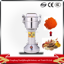 250g grinder coffee flour mill price leaf grinding machine