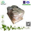 /product-detail/raw-material-powder-gentamycin-sulfate-60638230210.html
