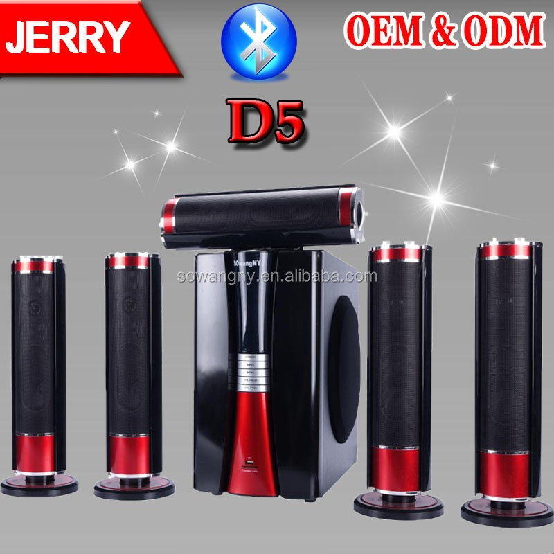 Low Price Factory Wholesale Home Theather Speaker 5.1 JR-D5