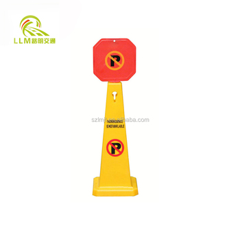 High quality long duration time Wet Floor warning signs