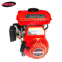 8.2HP Micro Ohv 4-Stroke Small Gasoline Engine