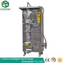 vertical compond rubber packing machine