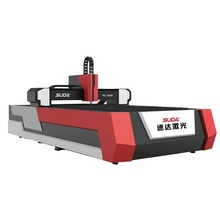 SUDA stainless steel carbon steel FC1560 laser engraving and cutting machine
