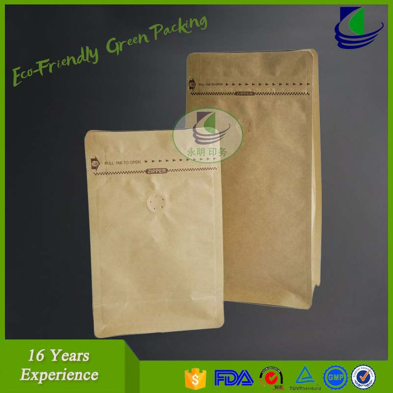 Food packing kraft paper bag with company logo name