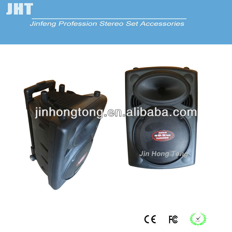 12inch Wireless Professional Outdoor Active Speaker with USB/SD,active speaker with usb port,wireless speaker with fm radio